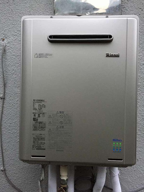 高効率給湯器(エコジョーズ)に交換
